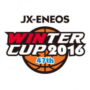 JX-ENEOSウインターカップ2016 大会シンボルマーク