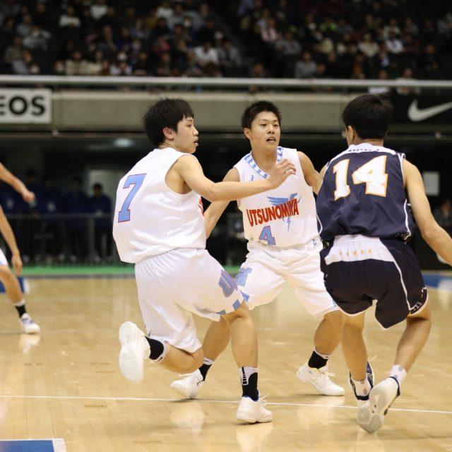 男子1回戦 県立宇都宮工業(栃木) 72-99 洛南(京都)