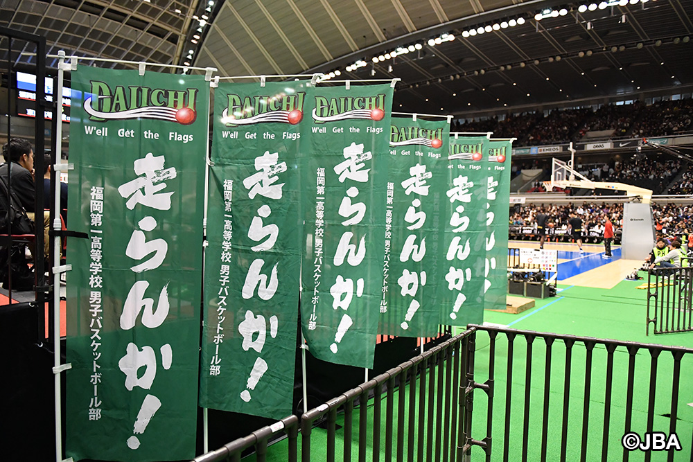 幟が示すとおり、優勝を遂げるために福岡第一(高校総体1位)は最後まで走り抜いた